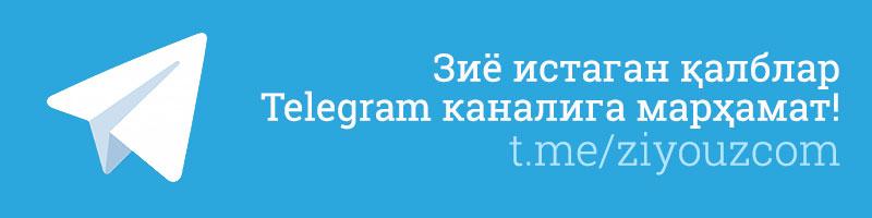 Ziyo istagan qalblar Telegram kanaliga marhamat!